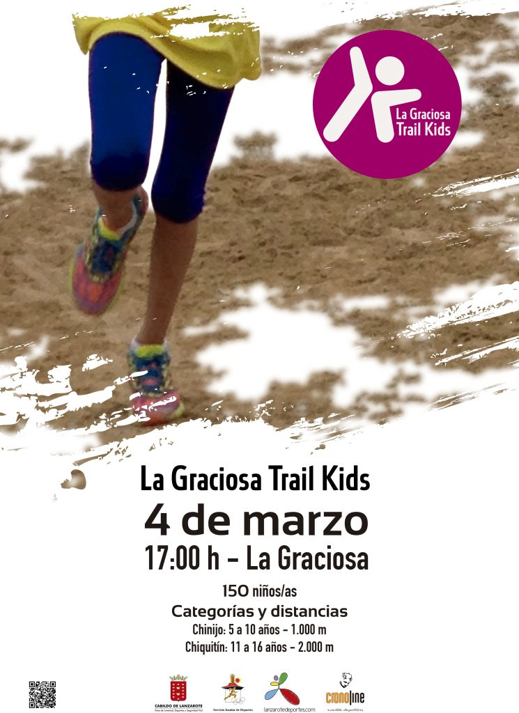 La Graciosa Trail Kids III