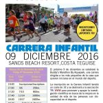 Buddy's Marathon by Aquapark: 9 diciembre